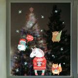 Muur- / Raamsticker Kerst Unicorns_