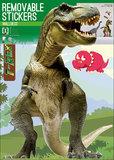 Muursticker Dinosaurussen T-Rex (klein)_